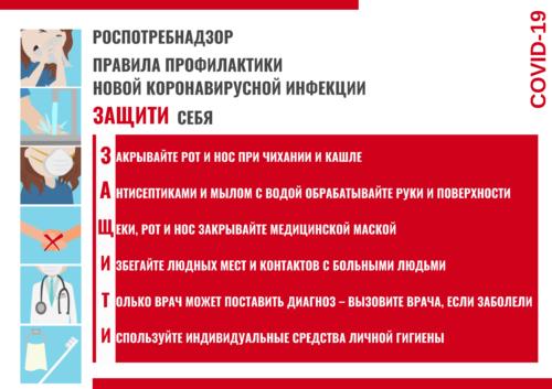 плакат гориз (1)